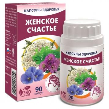 Капсулы здоровья Женское счастье, 90 шт.