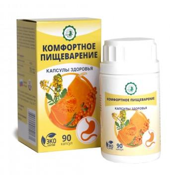Капсулы здоровья Комфортное пищеварение, 90 шт.