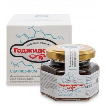 Экстракт плодово-ягодный Годжидоктор с карнозином, 100 г