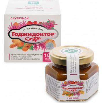 Экстракт плодово-ягодный Годжидоктор с куркумой 100 г