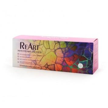 ReArt для сердца и укрепления сосудов, капсулы 10 шт-2