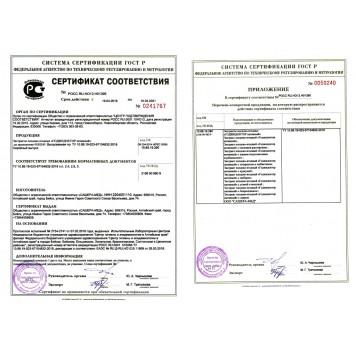 Экстракт плодово-ягодный Годжидоктор с карнозином, 100 г-1