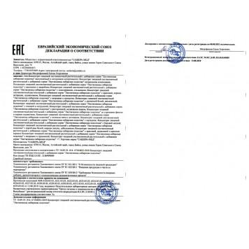 Лиственница сибирская подсочка с лапчаткой белой, звездчаткой Новая щитовидная (в капсулах)-1
