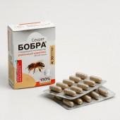 Секрет бобра Лёгкие лёгкие с продукцией пчеловодства, капсулы 30 шт.