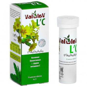 ValulaV L`С - полностью усваиваемый витамин С, шипучие таблетки 10 шт.